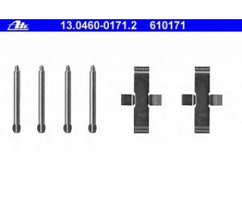 Передние тормозные колодки 13046001712 Ate