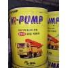 S-Oil Масло гидравлическое синтетическое